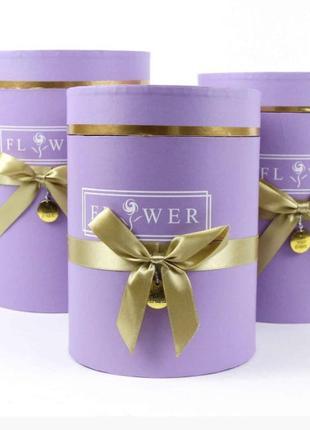 Набор коробок для подарков или цветов