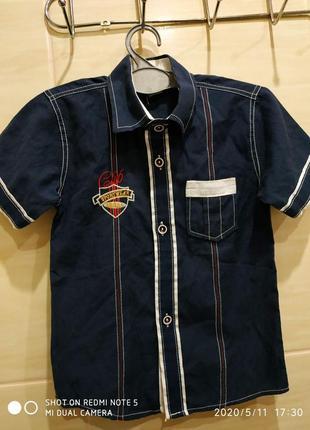 Рубашка для мальчика на 104-116см