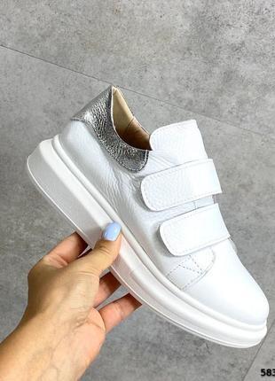 Стильные кожаные белые кеды на липучках на дутой подошве