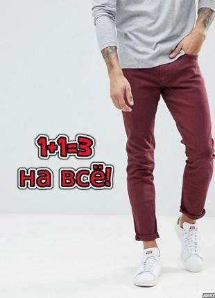 🌿1+1=3 шикарные зауженные бордовые джинсы denim co оригинал, размер 48 - 50