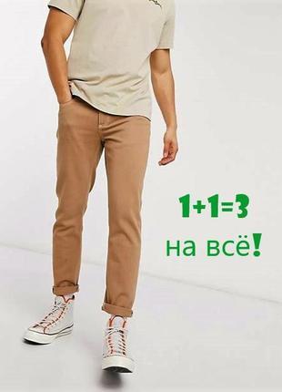 🌿1+1=3 брендовые мужские тонкие прямые джинсы темный беж trussardi, размер 48 - 50