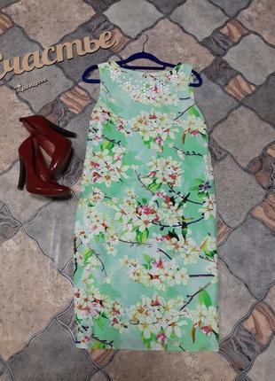 Нежное платье,размер l