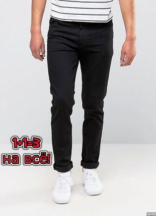🌿1+1=3 шикарные черные узкие зауженные мужские плотные джинсы denim co, размер 48 - 50