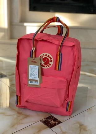 Рюкзак fjallraven kanken rainbow pink фьялравен канкен розовый