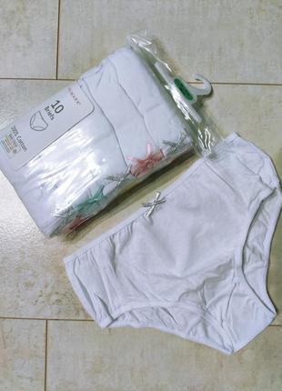 Набор трусиков на девочку, трусики белые хлопковые, 10 штук упаковка