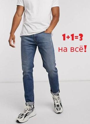 🌿1+1=3 отличные мужские темно-синие зауженные узкие джинсы h&m, размер 42 - 44