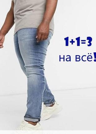 🌿1+1=3 базовые мужские светло-синие прямые джинсы lands' end, размер 50 - 52