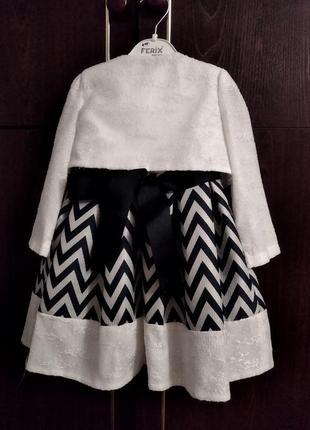 Шикарное платье на девочку 2года