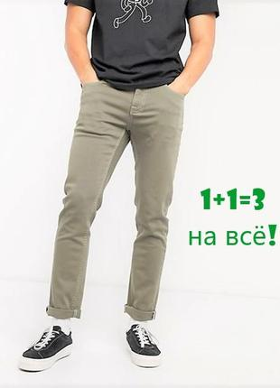 🌿1+1=3 качественные плотные мужские зауженные узкие джинсы слим next, размер 42 - 44