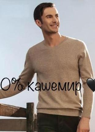 100% кашемир. мужской кашемировый свитер с v-вырезом от by ford