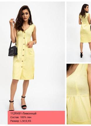Платье сарафан миди 100% лён🥰