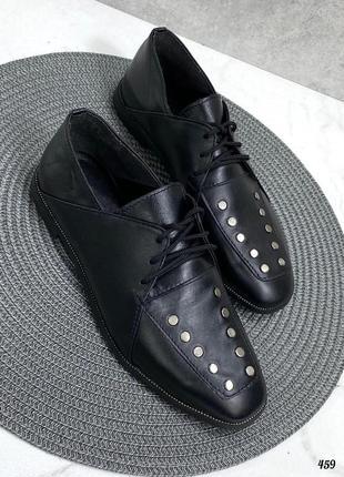 Натуральная кожа туфли