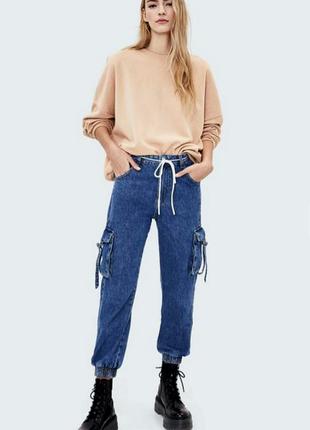 Новые джинсы карго с высокой посадкой талии. bershka