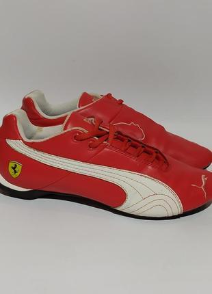 Puma оригинал подростковые  кеды кроссовки для футбола футзал бутсы размер 39