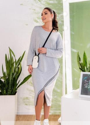 Теплое платье большие размеры 50-64 (809)