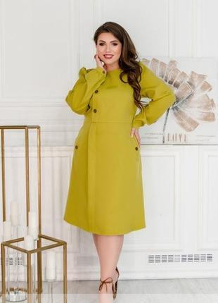 Мега цена! платье большие размеры 50-62