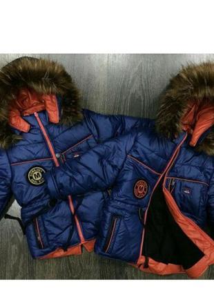 Очень стильная зимняя куртка для мальчика