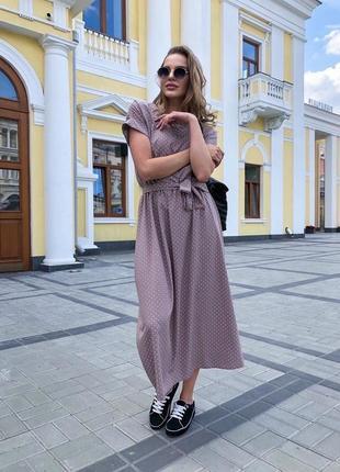 Платье горошек 😉
