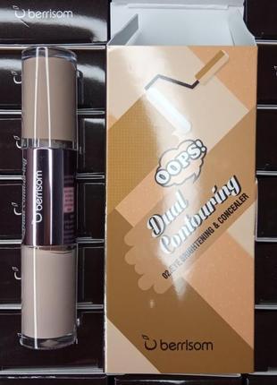 Консилер berrisom oops dual contouring 02 eye brightener & concealer, беррисом