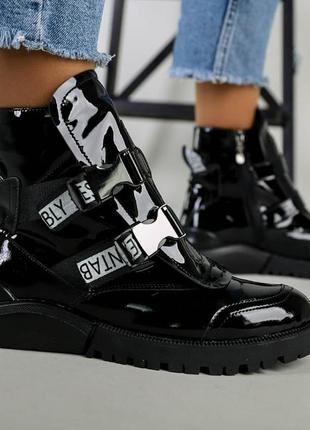 Женские ботинки деми 6711 д