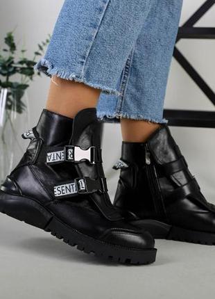 Женские ботинки деми 6711-1 д