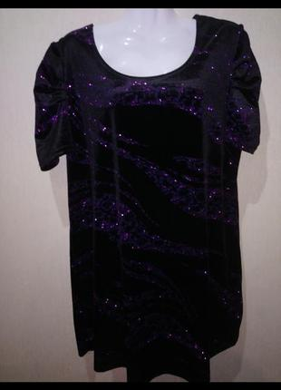 Нарядная блуза большой размер в паетках .размер 56