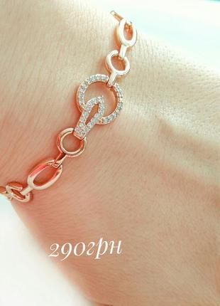 Позолоченный браслет 17см, браслетик, позолота