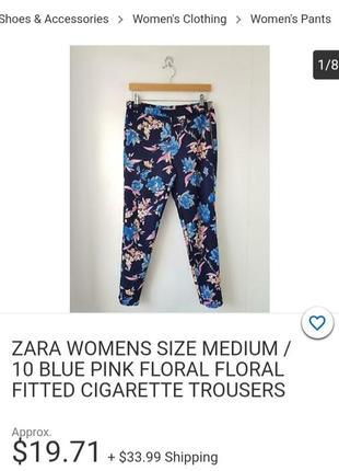 Штаны цветочные синие розовые чиносы необычные vera & lucy лосины