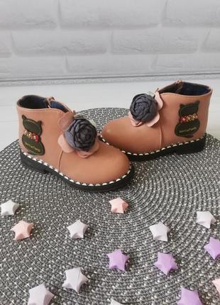 Деми ботиночки для девчонок