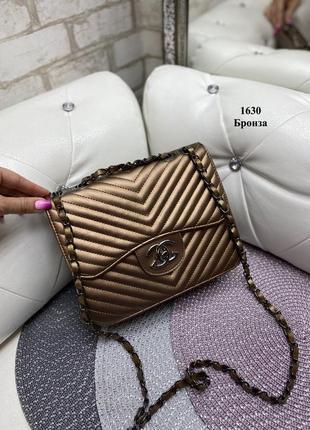 Женская красивая сумка