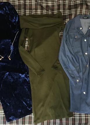 Пакет нарядных тёплых осенних миди платьев