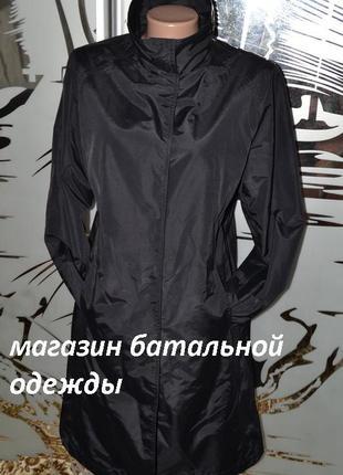 Водонепроницаемая куртка длинная ветровка плащ