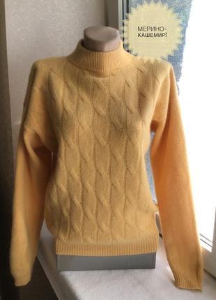 Фирменный желтый с косами полугольф с заниженной линией плеча от warren& parker premium