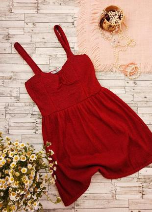 Вечернее платье миди текстурное большого размера new look