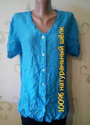 100% натуральный шелк . интересная шелковая блузка с разрезом