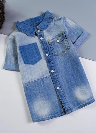 Джинсовая рубашка на 12-18 мес/86 см