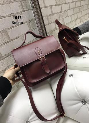 Новая кожаная сумка бордо