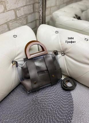 Новая летняя прозрачная силиконовая сумка