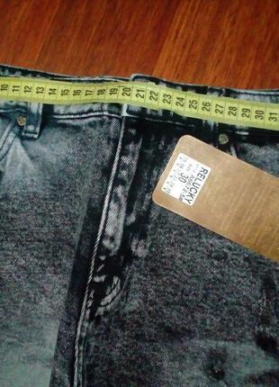 Серые джинсовые шорты рваные, шорты джинс рванка5 фото
