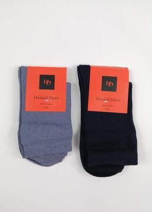 Носки для мальчика, носки daniel dore
