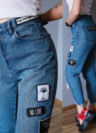 💋крутые джинсы mom  высокая посадка