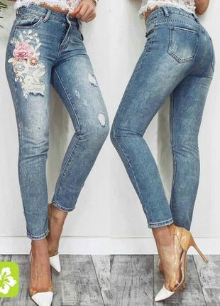 Джинсы мом с объёмной аппликацией, джинсы момы1 фото