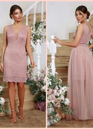 Облегающее коктейльное платье со съёмной юбкой * отличное качество