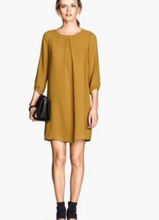 H&m горчичное платье свободного кроя