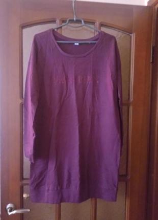 Женское спортивное платье туника