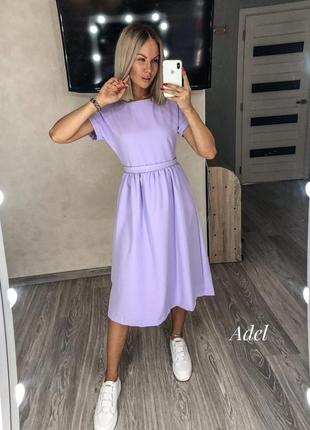 Платье лиловое фиолетовый миди длина