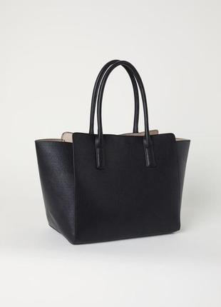 Шопер сумка