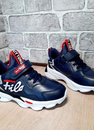 Стильные кроссовки для мальчишек