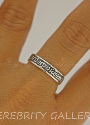 10% скидка подписчику кольцо серебряное e 1619 19 серебро 925