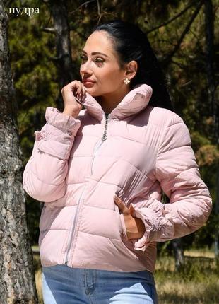 Стильная женская куртка 🔥осень/демисезон🍁